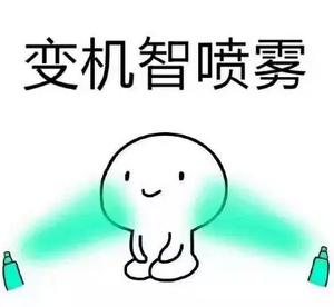 QQ图片20190727220732.png
